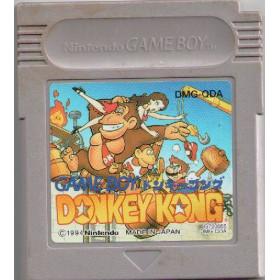 Donkey Kong (Import JAP) GB