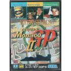 Super Monaco GP II (Import...