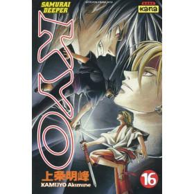 Samurai Deeper Kyo Vol.16...