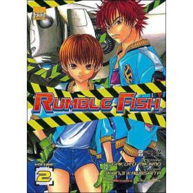 Rumble fish Vol.2 MANGA