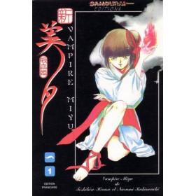 Vampire Miyu - 1Ed Vol.3 MANGA