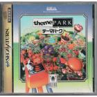 Theme PARK (Import JAP) SATURN