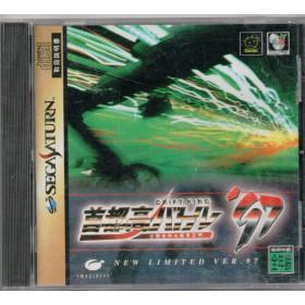 drift king (Import JAP) SATURN