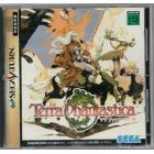 Terra phantastica (Import...