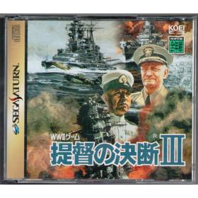 Buy Teitoku no Ketsudan III SATURN