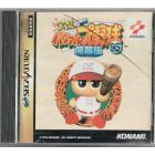 Jikkyou powerful pro yakyuu'95 (Import JAP) SATURN