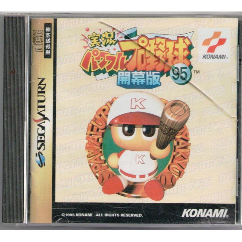 Jikkyou powerful pro yakyuu'95 (Import JAP) SATURN