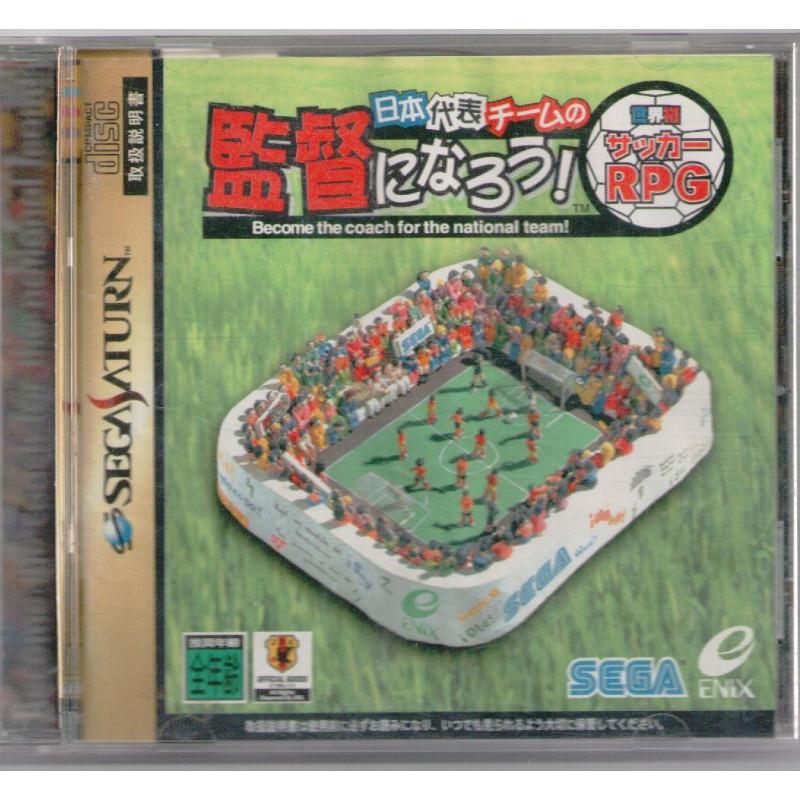Nippon Daihyou Team no Kantoku ni Narou! Sekaihatsu Soccer RPG (Import JAP) SATURN
