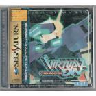 Virtual ON (Import JAP) SATURN