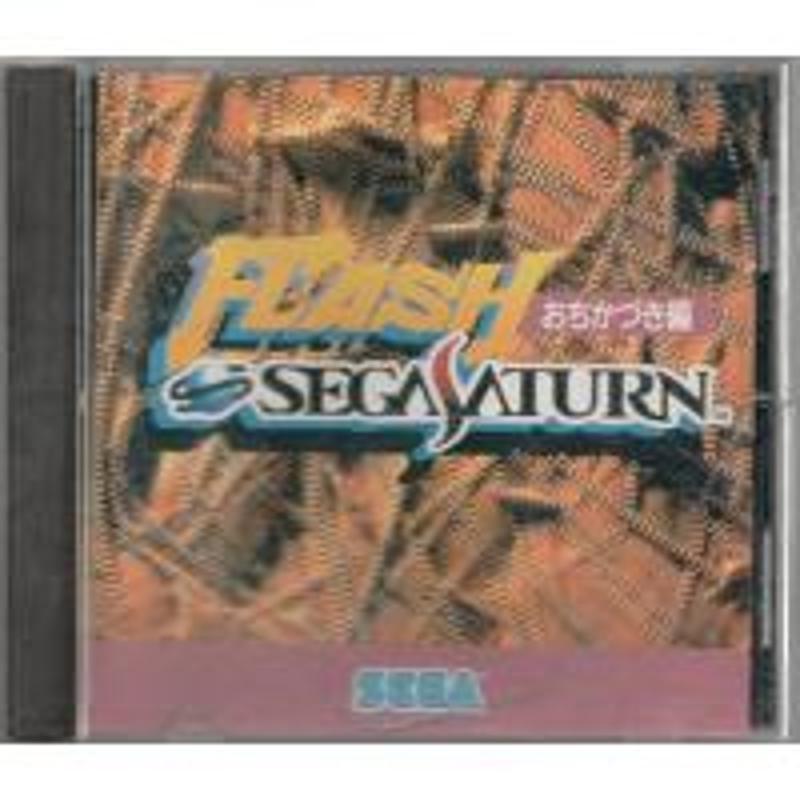 Flash Sega Saturn (Import JAP) SATURN