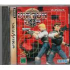Virtua Cop (Import JAP) SATURN
