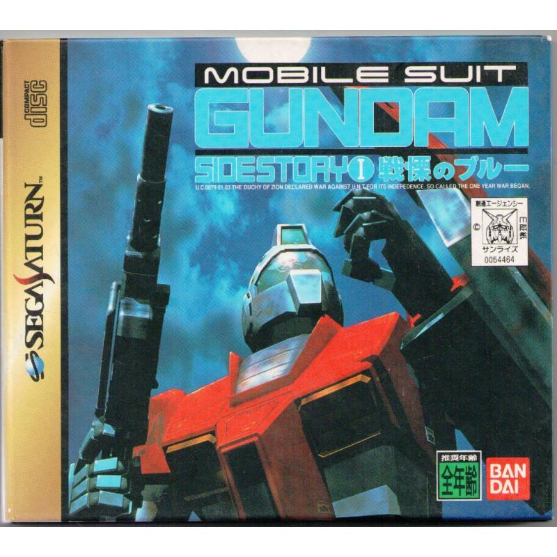 Kidou Senshi Gundam Gaiden I (Import JAP) SATURN