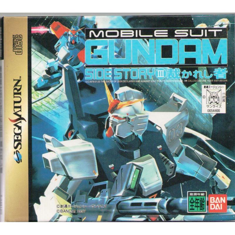 Kidou Senshi Gundam Gaiden III (Import JAP) SATURN