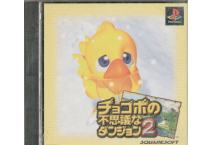 Chocobo's Dungeon 2 (Import JAP) PSX