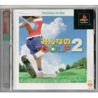 Golf 2 (import JAP) PSX