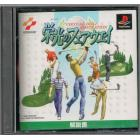 virtual golf simulation PSX