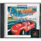 Ridge Racer Revolution (Playstation the best)(import JAP) PSX
