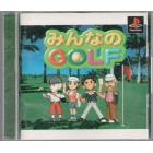 Golf  (import JAP) PSX