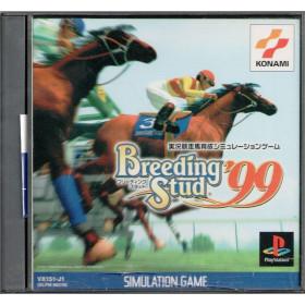 Breeding Stud '99 (Import...