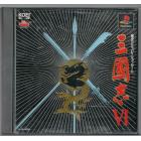San Goku Shi VI (Import...