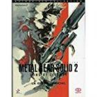 Guide Officiel Metal Gear...