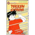 Tekken chinmi Vol.3 MANGA
