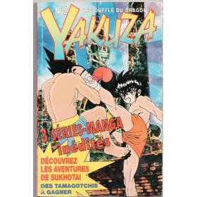 Yakuza N2 le soufle du...