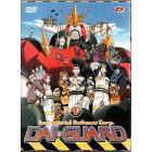 Dai-Guard DVD