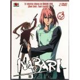 Nabari Vol 3 DVD
