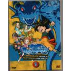 Blue dragon Vol1 DVD