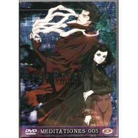 Ergo Proxy Vol 05 DVD