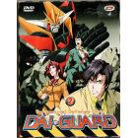 Dai-Guard 2 DVD