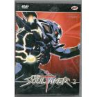 The SoulTaker Vol 2 DVD