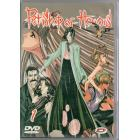 Petshop of Horrors Vol 1 DVD