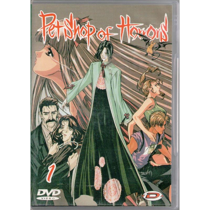 Petshop of Horrors Vol 1 DVD