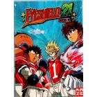 Eyeshield 21 BOX 2 DVD