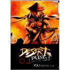 Desert Punk Vol 1 DVD