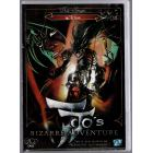 JoJo's Bizarre Adventure  Vol 04 DVD