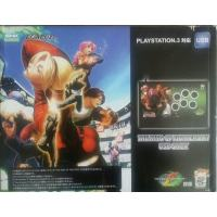 The King Of Fighters XII USB Stick Arcade PS3