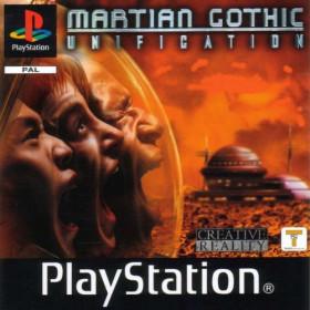 Martian Gothic D-PSX