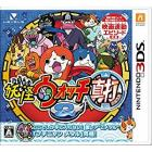 Yo-kai Watch 2 Shinuchi...