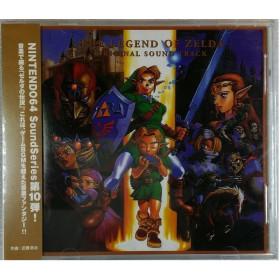 The Legend of Zelda Ocarina Of Time CD Audio Original Soundtrack Import Jap