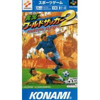 fighting eleven 2 SFAMICOM
