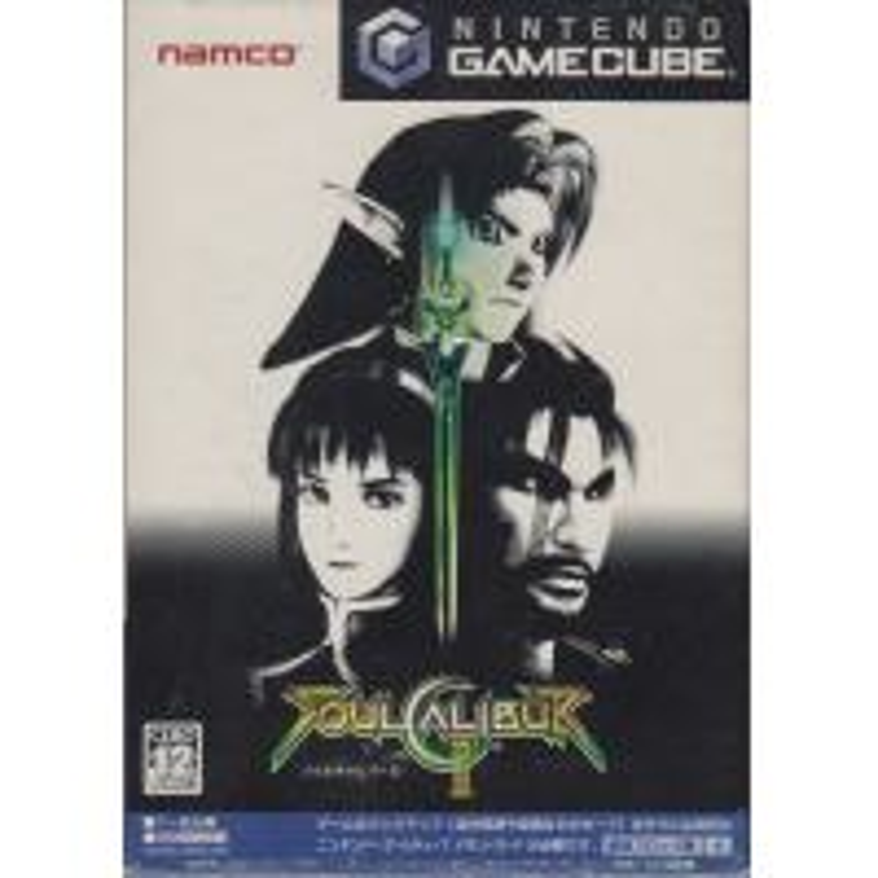 Soul Calibur II [Import Jap] GC