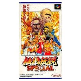 Garou Densetsu Special...