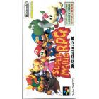 Super Mario RPG SFAMICOM