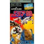 Area 88 SFAMICOM