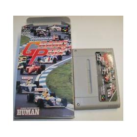 Human Grand Prix SFAMICOM