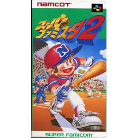 Super Famista 2 B-SFAMICOM