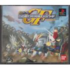 SD Gundam G Generation-F...
